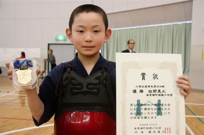 柳町少年団の政野晃大初V 清柳杯少年剣道大会