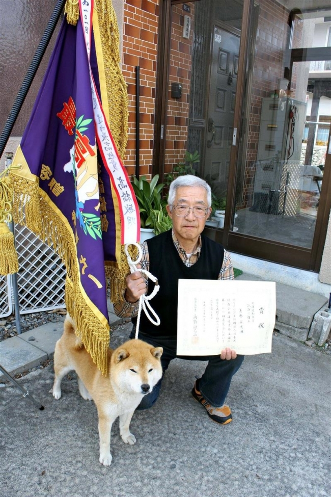 日本犬保存会・高橋さんの柴犬 北海道知事賞に輝く