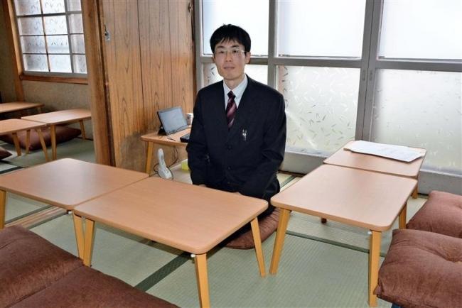 元中学校教諭が学習塾 池田移住の片山さん