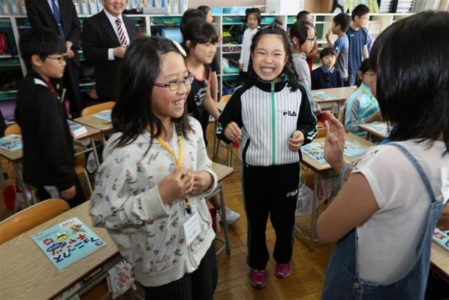 「新しい友達できた」 閉校予定の3校児童が士幌小で交流学習