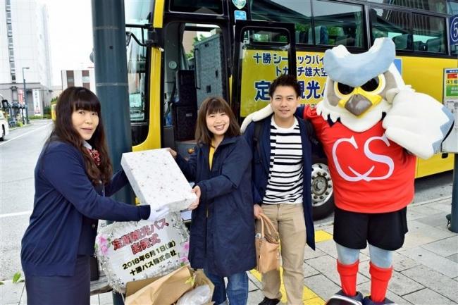 十勝バスの定期観光バスが今年度運行をスタート