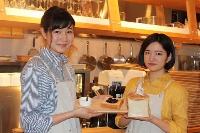 満寿屋商店が都内飲食店と初提携 丸の内で「丸の十勝パン」販売