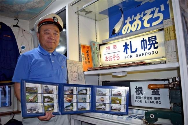 「十勝晴駅」にキハ183系コーナー開設