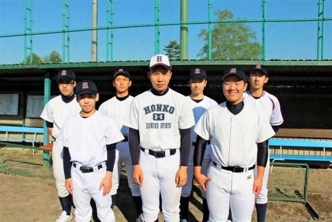 2年ぶり単独チームで支部予選出場へ 本別高野球部