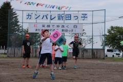 士幌新田小6