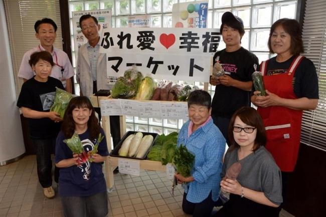 帯広大正郵便局で野菜の無人販売始まる