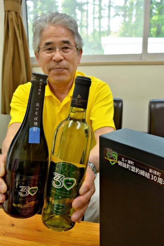 そば焼酎と五ケ瀬ワインをセット販売 新得・姉妹提携30周年