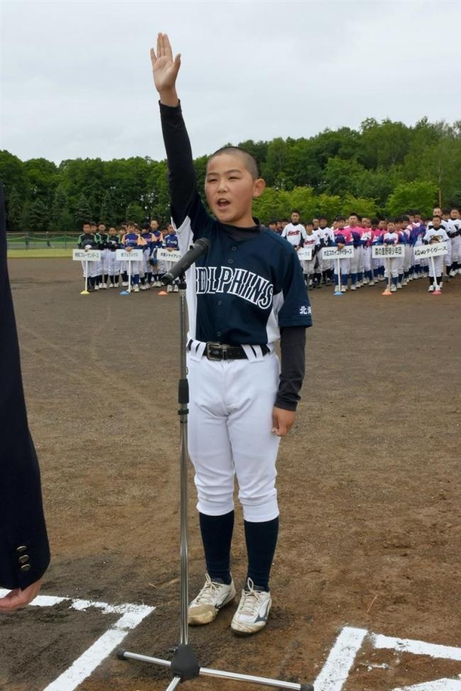 帯広市少年野球大会開幕、20チーム熱戦スタート