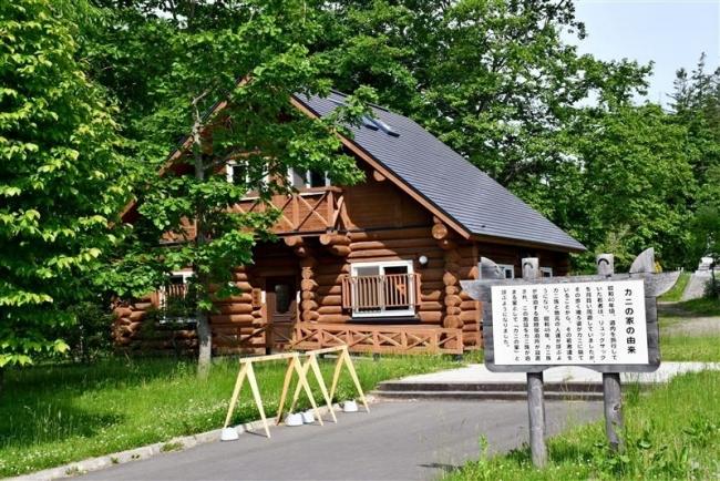 大正カニの家がオープン 帯広
