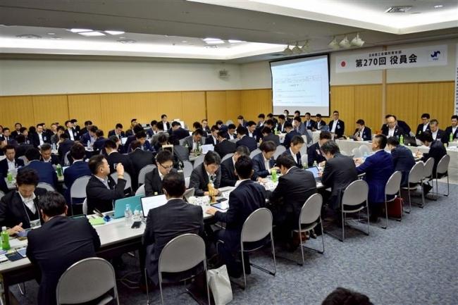 日本YEG「全国会長研修会」の概要決まる