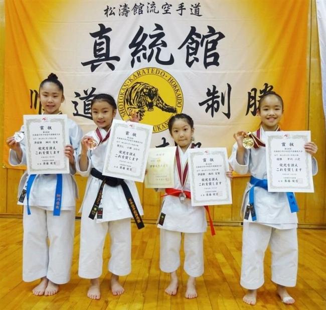 空手道真統館の4人全国へ、道少年少女錬成大会