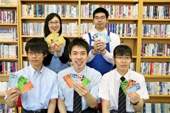 町図書館と連携、ポイントカード導入 清水高図書局
