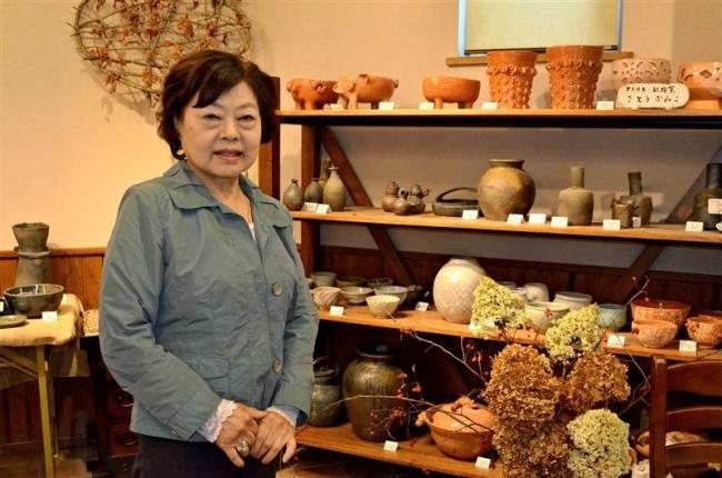 秋桜窯の佐藤さん、16日から十勝初の個展 Uターン移住20年