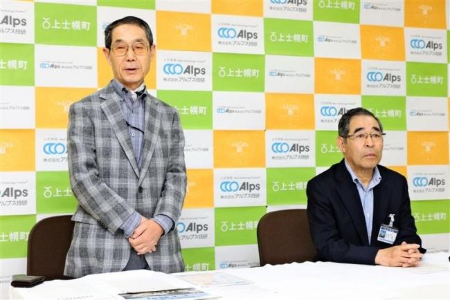 かみしほろ起業塾 塾長にアルプス技研会長の松井氏 上士幌