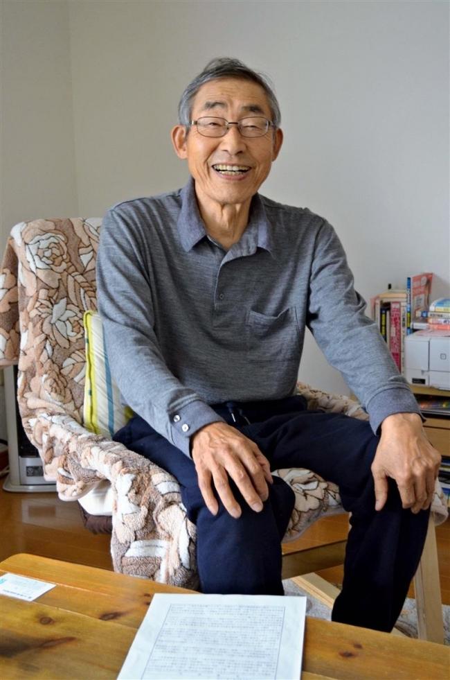 足寄の加藤さんに大日本山林会会長賞 管内唯一の受賞