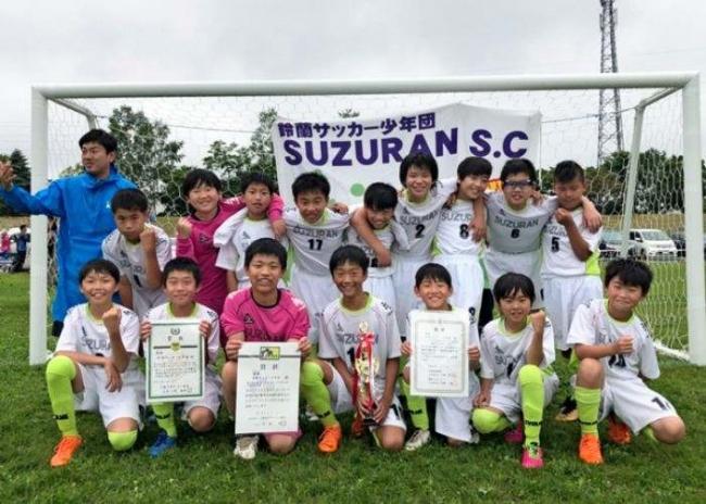鈴蘭、帯広FC、幕別札内FC全道へ サッカーU12