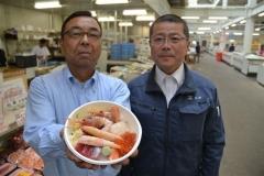 8月に「市場まつり」5年ぶり復活 特製海鮮丼も限定販売