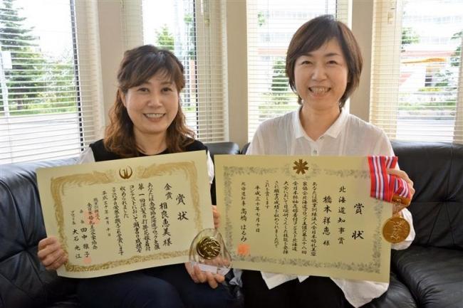振袖花嫁着付で橋本さんが道知事賞 全婚コンテスト