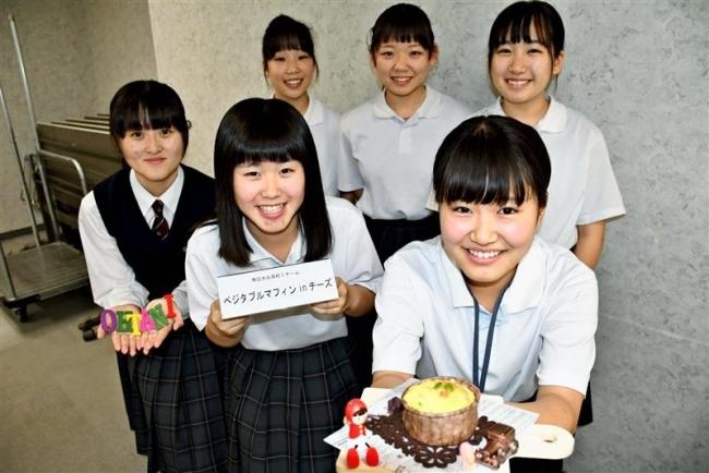 とかちスイーツコンテスト 最優秀賞に帯広大谷高校Cチーム