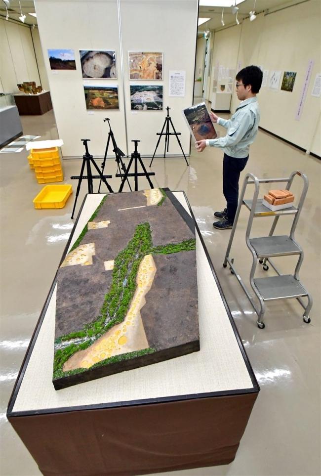 あすから「八千代A遺跡」特別企画展 百年記念館