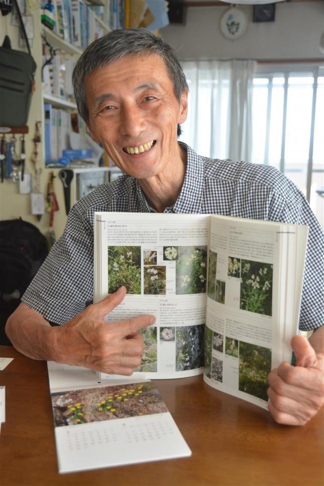 日本最後の原生状態が残る日高山脈 梅沢俊さんインタビュー