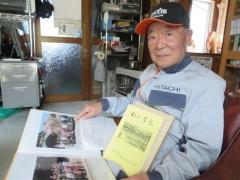 終戦73年の十勝 軍需産業最前線で青春を過ごした島倉さん