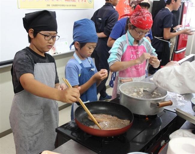 地場産牛肉の料理に挑戦 士幌で食育授業