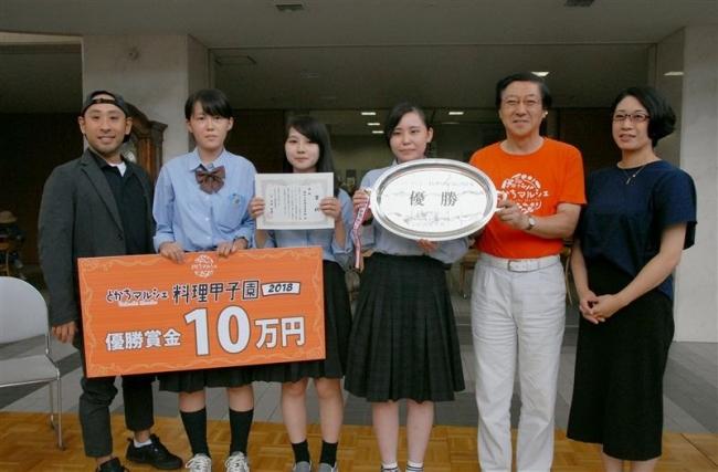 料理甲子園 ワンプレート豚丼で福知山淑徳校が初優勝