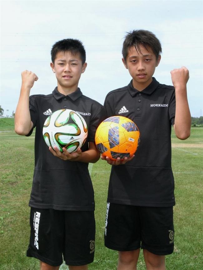 高杉と品田、サッカーU12トレセン北海道選抜で奮闘