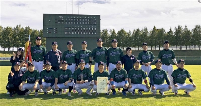 SWATT大舞台で雪辱期す 高松宮全日本軟式野球1部