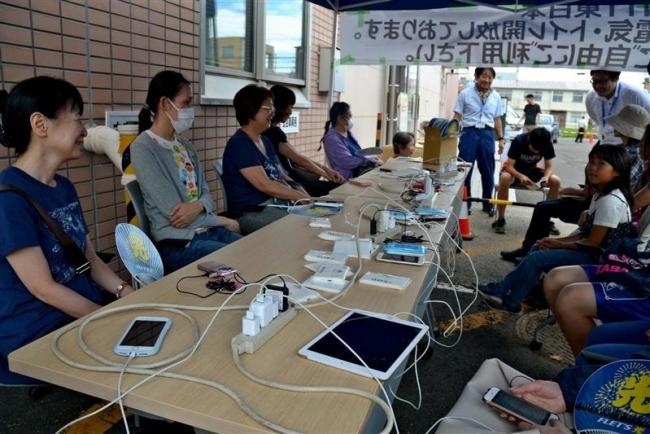【ライフライン】充電を無料開放 NTT東日本とドコモショップ帯広競馬場店