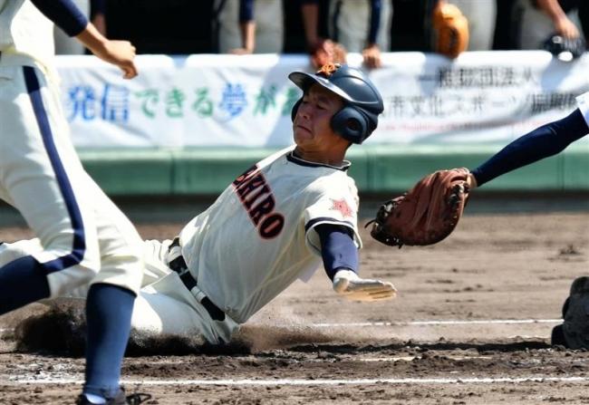 帯農初回に打者10人猛攻、秋季高校野球支部予選