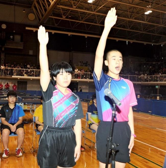 卓球道選手権大会カデット 帯広で開幕 1035人出場