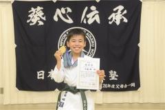 葵塾の加藤颯全道空手V 全日本Jr.へ、同塾の4選手も