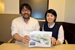 漢方で北海道表現 柏倉さんと佐藤さん 「庭の五輪」最終審査へ