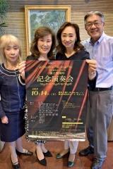 市民オペラの会 10月に20周年記念演奏会