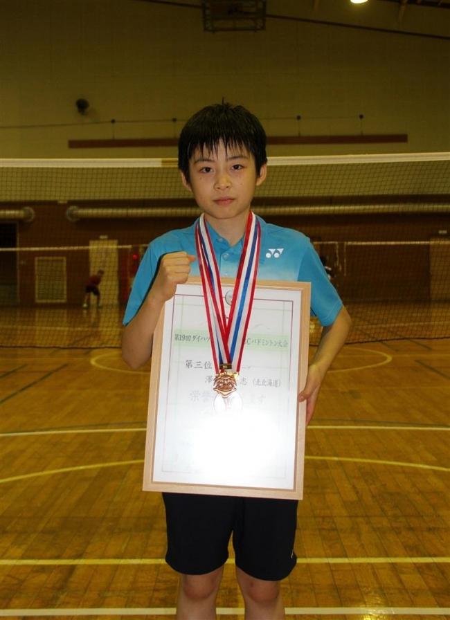 澤田Aグループ全国3位、小学生ABCバドミントン