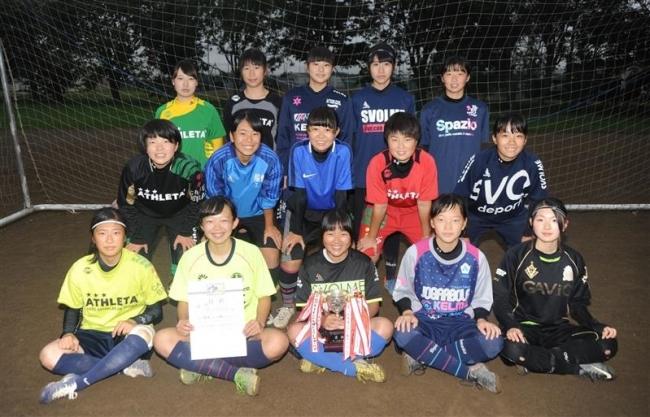帯北高初優勝、全十勝女子サッカーリーグ