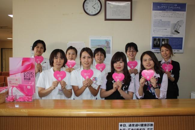ピンクリボン月間 乳がん検診受けて 帯広第一病院