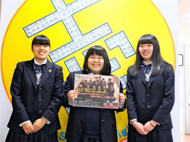 全国大会へ、10日に士幌高校農業クの町民壮行会