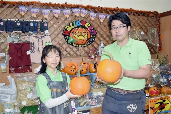 8日に愛菜屋大収穫感謝祭 芽室