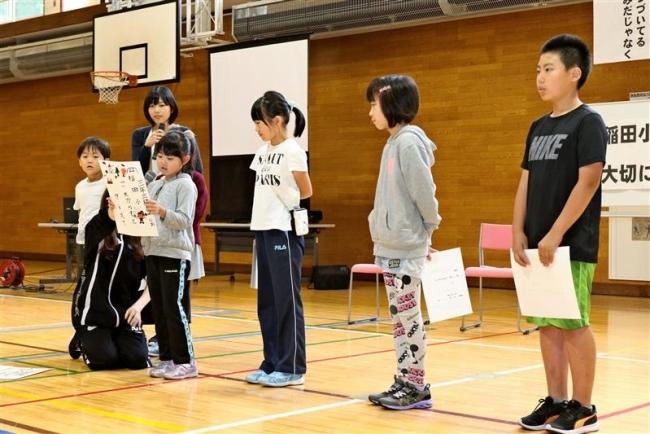 開校90年、こらからも学校を好きに 稲田小で全校道徳授業