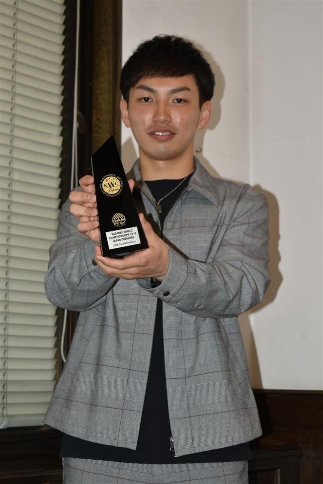 帯広の大場悠平さん、12月のカラオケ世界大会に出場へ