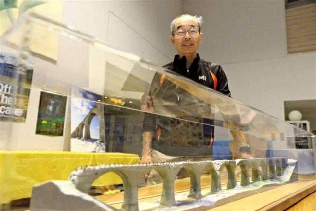 「幻の橋」模型完成 崩れや湖底 精密に保存 ひがし大雪自然センター