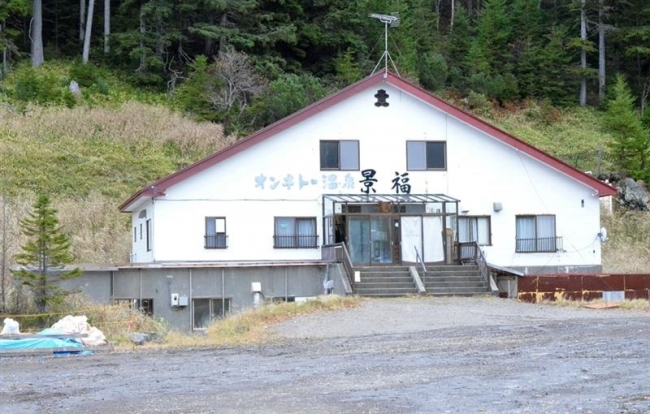 足寄の温泉施設硫化水素疑い事故 元経営者書類送検へ