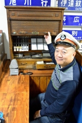 90年前の木製乗車券箱展示 十勝晴駅