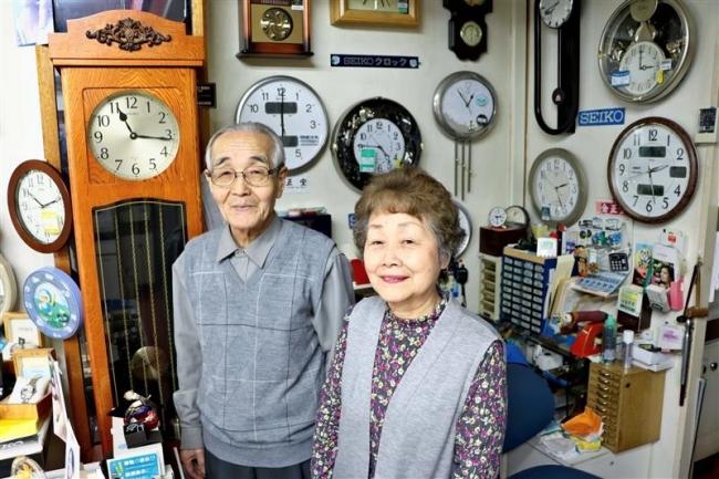 新得の金正堂時計店が60年の歴史に幕