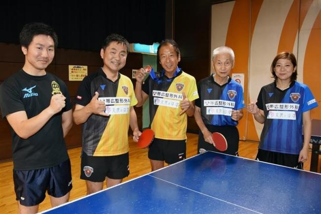 十勝の5選手全日本に意欲 卓球マスターズ