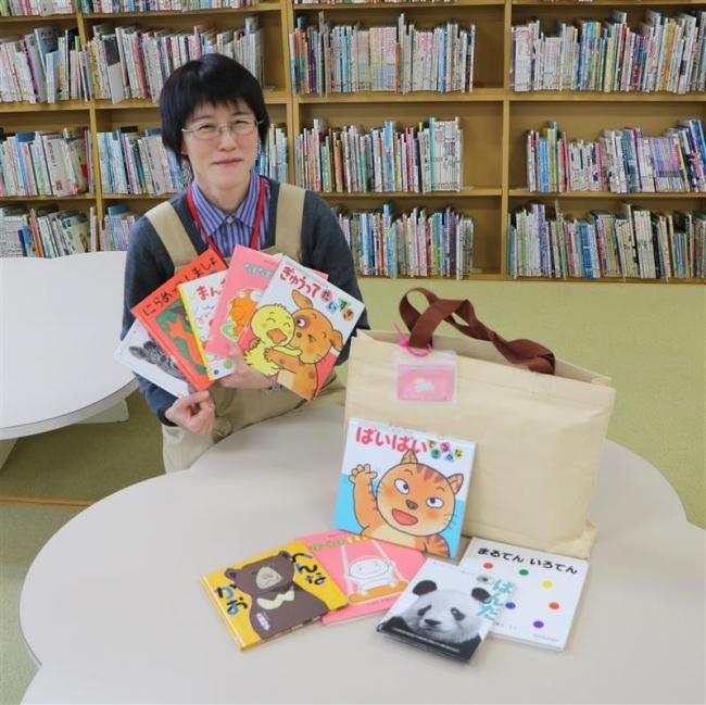 親子で楽しんで・新得町図書館が赤ちゃん絵本スタートパック