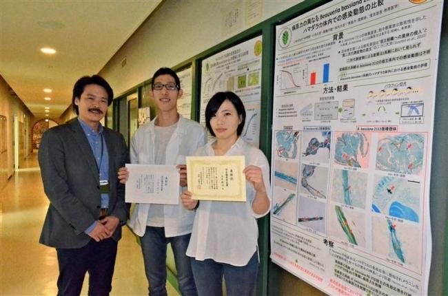 畑中さん、石倉さん学会賞 帯畜大 昆虫寄生菌を研究